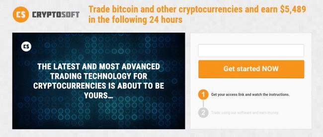 Cryptosoft Οδηγίες χρήσης